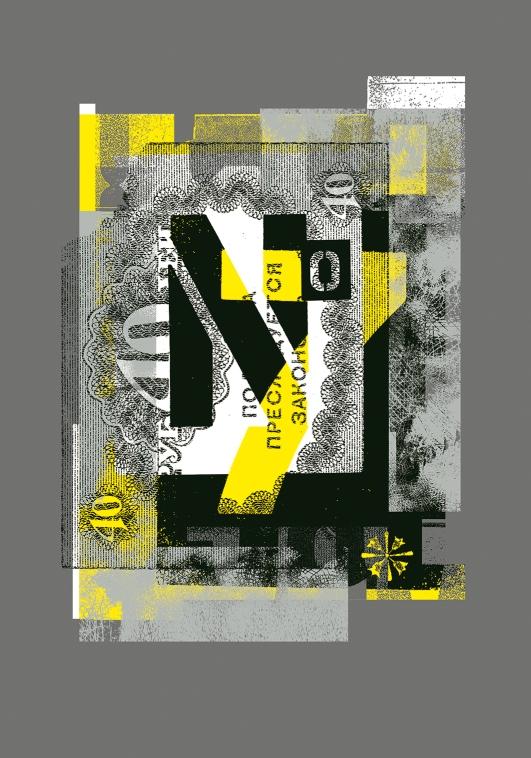 Ref. Typo#20-N7